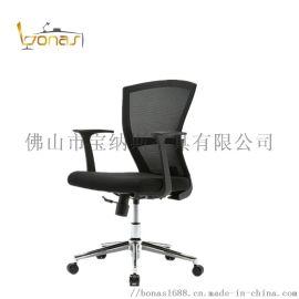 厂家供应办公椅网布椅弓形会议椅电脑办公椅办公桌椅