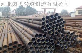 大口径厚壁埋弧焊L245MB管线钢管厂家付款方式