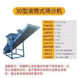 上海小型筛沙设备结实耐用