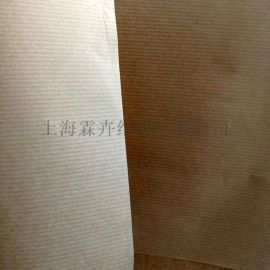 漢堡袋食品級條紋牛皮紙 醫藥包裝條紋牛皮紙
