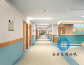 供应滨州医院用塑胶地板