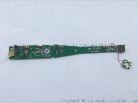 模块CCD HMR-720FS-3配LED