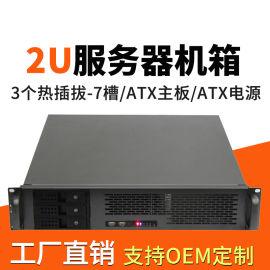 2U热插拔服务器机箱3个热插拔480mm深
