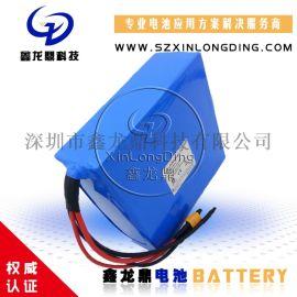 三元锂电池组30AH12V磷酸铁锂储能电源轿车专用