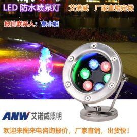 LED水底灯,广场公园水池七彩水底灯喷泉灯定做厂家