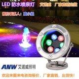 LED水底燈,廣場公園水池七彩水底燈噴泉燈定做廠家