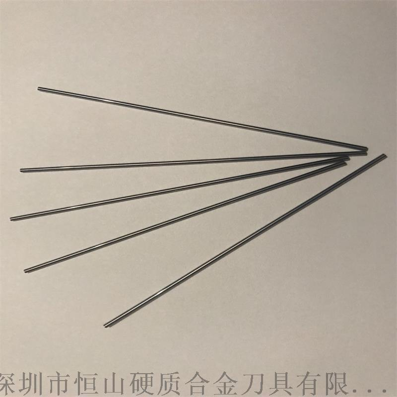 株洲钻石yl10.2钨钢圆棒立铣刀用高耐磨钨钢棒材