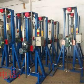单轴调速分散机(液压升降拉缸型)单轴分散机