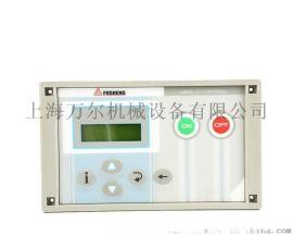 复盛15-22KW控制面板宏赛电脑板爱森思控制器CP2000=2107051103