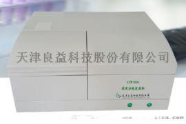 良益LYF-300A荧光分光光度计