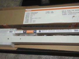 欧司朗朗诺T8 36W 1.2米感应紫外線殺菌燈