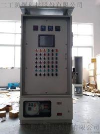 二工自控系统变频器防爆正压柜配电控制柜