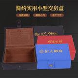 定製小型交房盒 PU皮小號鑰匙盒 地產交  箱