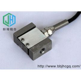 拉压力传感器微型JH-FLW3 蚌埠精合