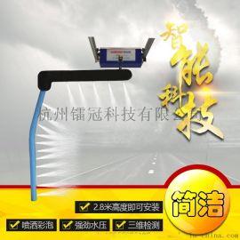 杭州无接触洗车机,智能电脑洗车机生产厂家