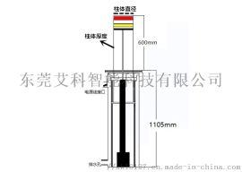 路障升降柱,自动液压升降柱