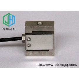 拉压力传感器微型JH-FLW6 蚌埠精合