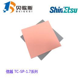 长期供应日本信越TC-100SP-1.7硅胶片