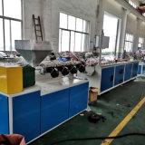 PVC型材生产线小型型材生产线