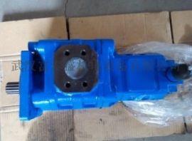 山工工程机械液压泵 JHP高压齿轮泵 三联齿轮泵厂家报价