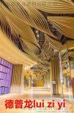 隆德房地產弧形鋁方通造型吊頂,酒店大廳V型鋁方通