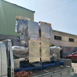 全新立式塑料脱水机500公斤pvc脱水机
