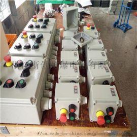 BXQ51 4 K防爆电磁起动配电箱