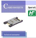 鉸鏈式 全塑體 MINI SIM卡座