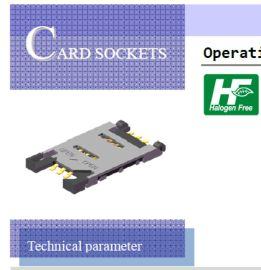 铰链式 全塑体 MINI SIM卡座
