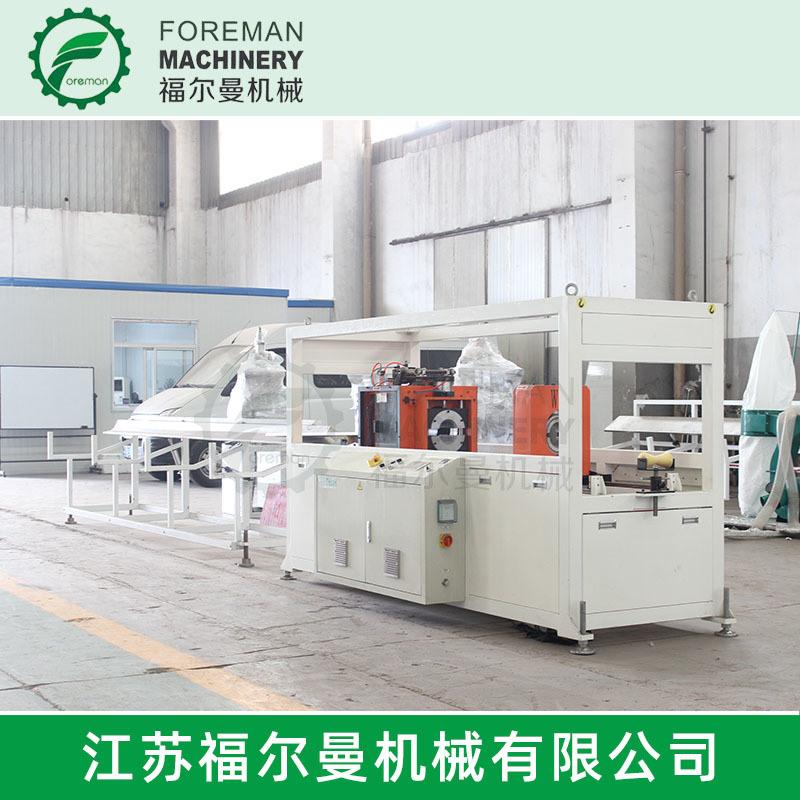 PPR/PE塑料管材切割機 PE管無屑切割機