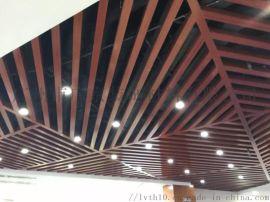 铝天花防火建材吊顶U型木纹铝方通造型拼接