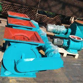 YJD星型卸料器卸灰閥 關風機 閉風器 葉輪給料機