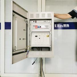 西安联电远程视频监控箱规格尺寸