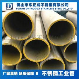 江门不锈钢工业管,江门304不锈钢无缝管