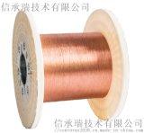 輕量化銅合金汽車線束導體,絞線