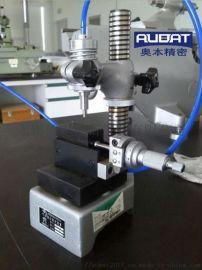 AUBAT-FZ15气动测量仪检定装置