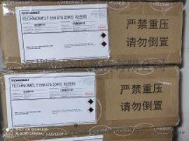 汉高EM578 食品饮料矿泉水等贴标签用热熔胶