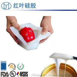 加成型液体硅橡胶 加成型硅胶