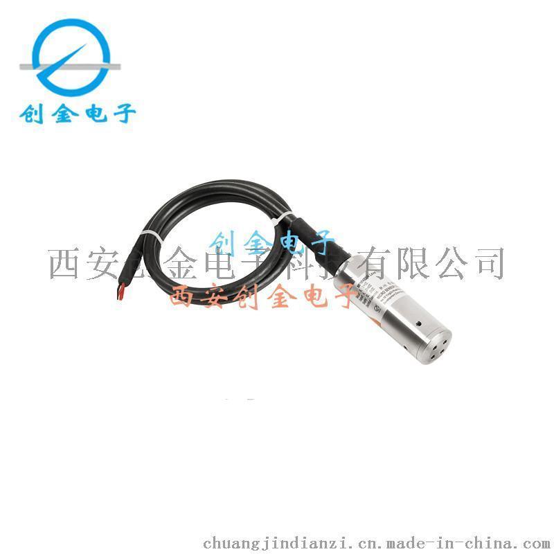 HCG 2011 KS 液位感測器