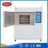 电子冷热冲击箱 线性冷热冲击箱 塑胶冷热冲击试验箱