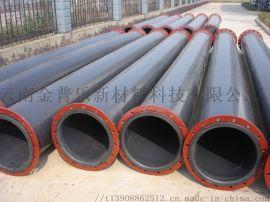 耐磨防腐超高分子量聚乙烯管 尾矿管道超高分子管