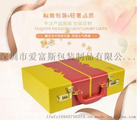 厂家直销**礼品包装盒伴手礼物盒圣诞新年货礼品口红坚果盒定做