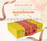 廠家直銷高檔禮品包裝盒伴手禮物盒聖誕新年貨禮品口紅堅果盒定做