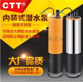 QXN高扬程污水泵,农用抽水泵, 内装式潜水泵
