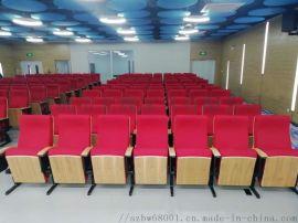Baiwei各种规格报告厅座椅