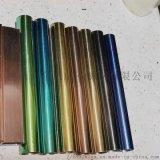 小欖不鏽鋼彩色管 201不鏽鋼鈦金管