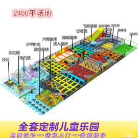大蹦床 室内大型蹦蹦床 超级网红蹦床设备生产厂家