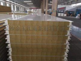 聚氨酯封边岩棉夹芯板厂家供应