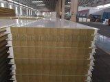 聚氨酯封邊岩棉夾芯板廠家供應