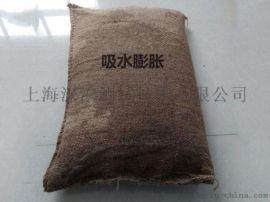 吸水膨胀袋检测标准,沙袋检测报告